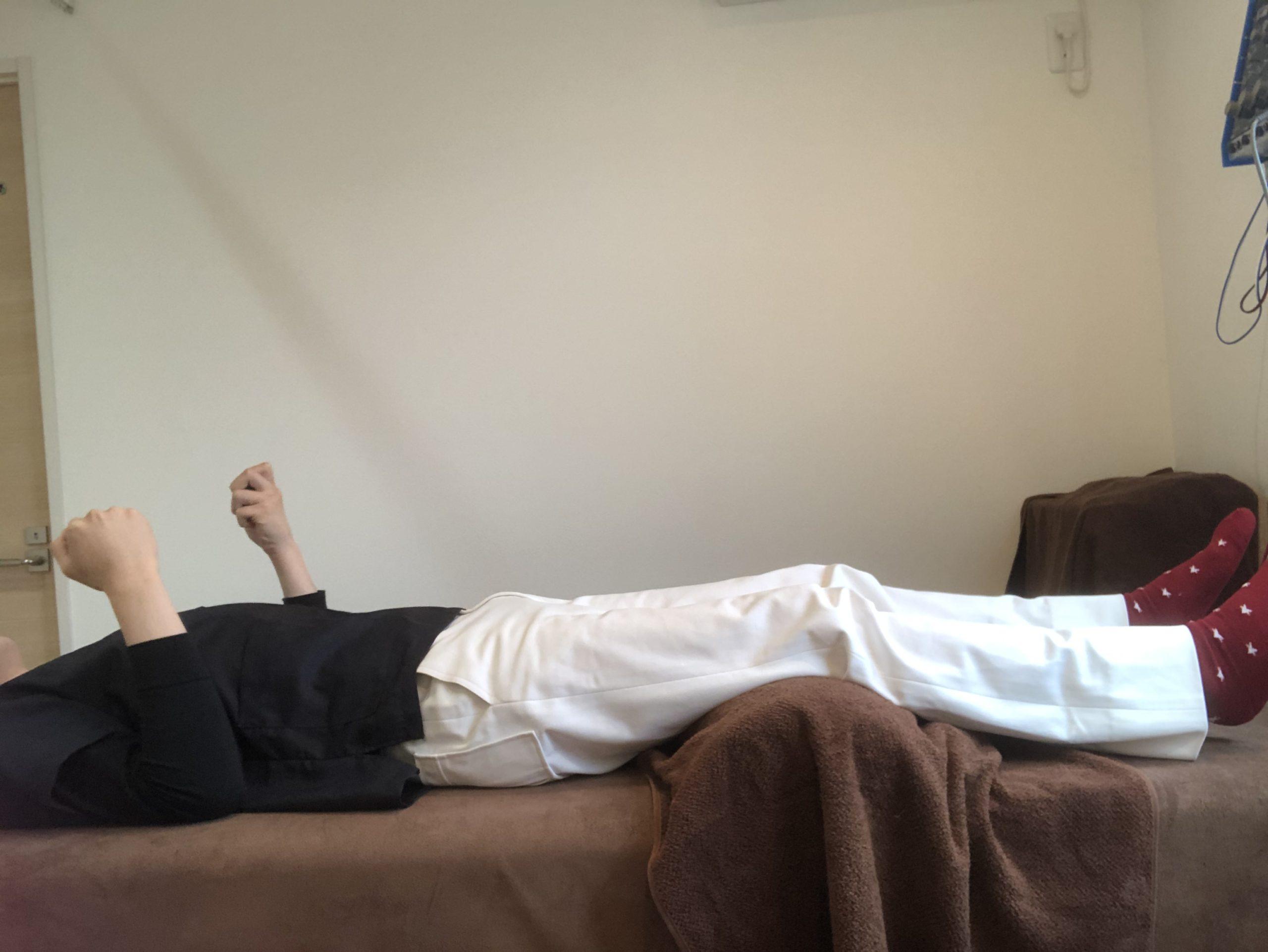 多裂筋治療
